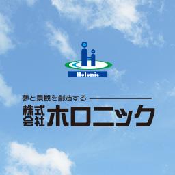 商品紹介 仙台の公園遊具 ゴムチップ ドローン撮影はホロニック
